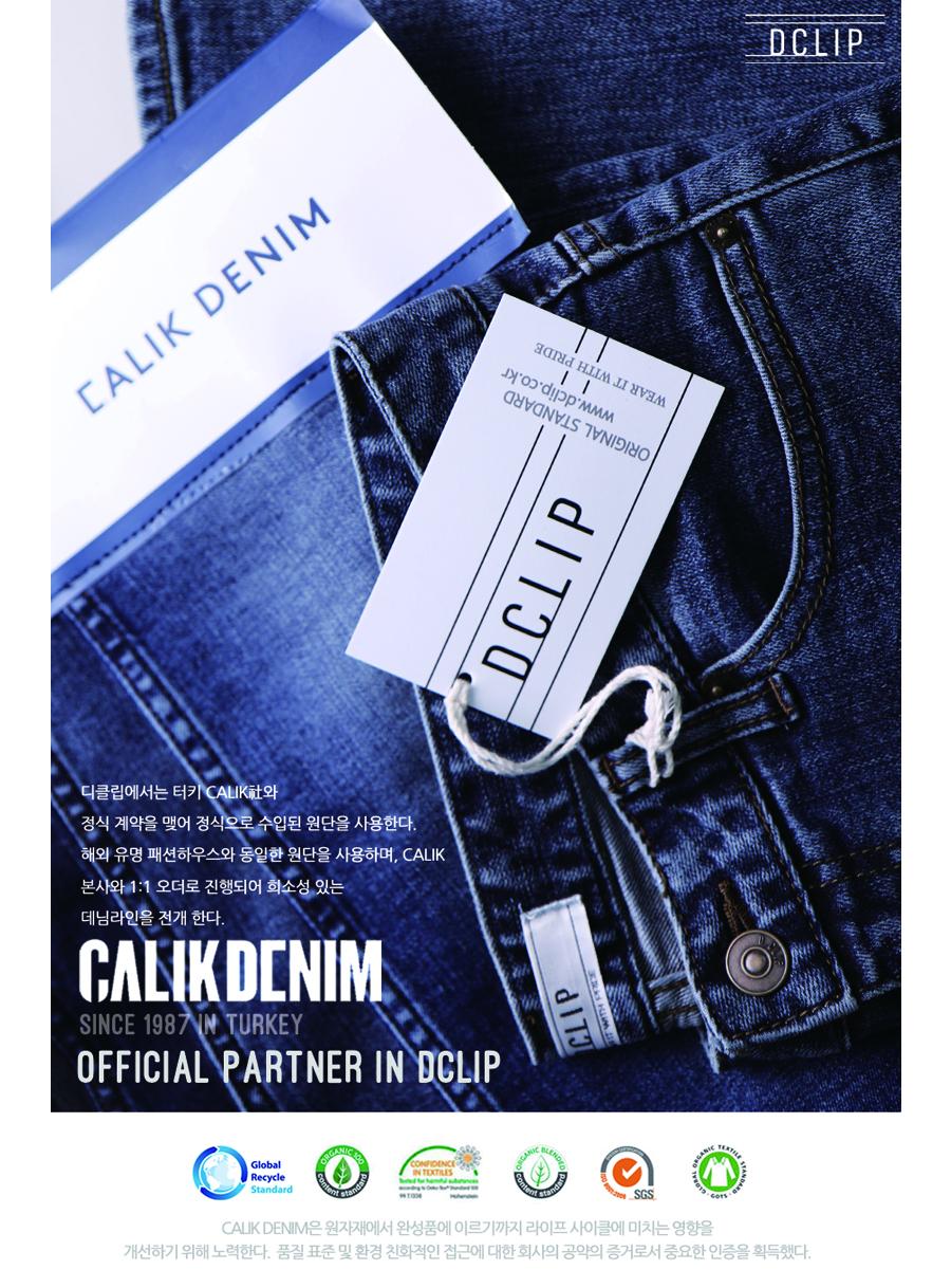 11_CALIK_fabric.jpg